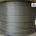 Hammered rope Ø 8 mm 156 wires